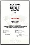 Russian MICE award